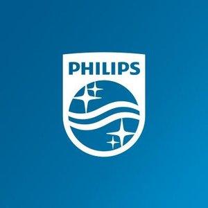 低至4折,全网最低£74.99收5100电动牙刷、脱毛仪等即将截止:Philips 全线 明星产品 黑五限时热卖