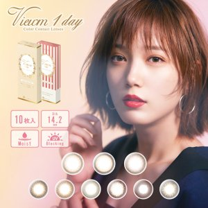 1day [1 Box 10 pcs] / Daily Disposal 1Day Disposable Colored Contact Lens DIA14.2mm