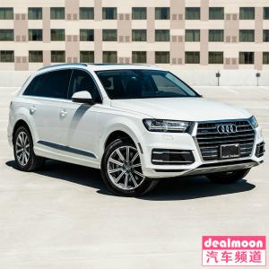德系7座SUV性价比之选DM试驾 Audi Q7 豪华中大型SUV