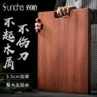 Suncha (Suncha)砧板36*26*3.5cm 厨房切菜板案板 整木蔷薇木砧板 加厚实木菜板 不易发霉易清洗 不上色不打蜡