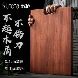 Suncha需使用优惠码