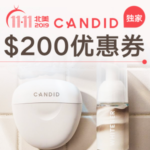 $200 off11.11 Exclusive: Candid Aligners Book Appointment